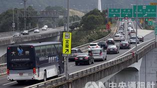 228連假出遊 雪隧估今晚、蘇花公路明晨起湧南下車潮