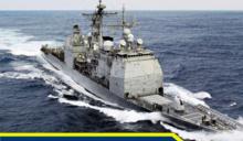 美國海軍大量船艦將陸續退役 恐削弱保衛台灣的威懾力