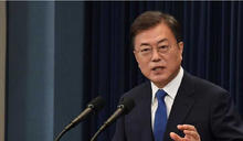 南韓公務員遭擊斃!文在寅表達遺憾、肯定金正恩「主動道歉」 再提兩韓合作!
