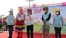 嘉巿慶祝國際志工日北香湖公園登場