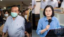 蘇震清涉貪挫黨譽 蔡其昌坦言:總統臉很臭