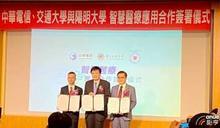 〈中華電5G布局〉攜交通、陽明大學拓智慧醫療 布局睡眠照護