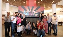 中華商場開幕60週年 西門紅樓《臺北西城青春》特展登場