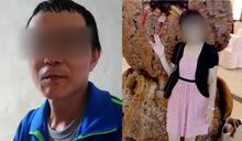 獨 / 被霸凌!48歲高雄男牛排刀刺死女同事 手段兇殘不和解