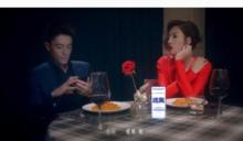 A-Lin「未單身」MV 意外引發繁簡體字之戰