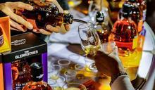 「風城威士忌嘉年華」本週末登場 新竹人要你不醉不歸