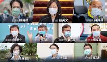 北台灣疫情發燒 蔡英文:謝謝縣市首長一同防疫