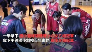 Yahoo精選暖新聞(5/17-5/23):「小黃公車」前進大街小巷 屏東長輩暢行無阻揪甘心