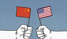 中美啟動經貿對話的「競合」意涵