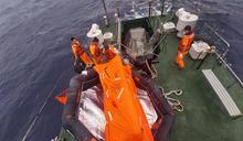 吐瓦魯貨船高雄外海沉沒 海保署監控油污流向