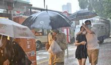 未來3天有驟雨 周五轉晴早晚天氣稍涼
