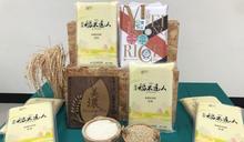 推廣台灣在地良質米 農糧署辦活動(1) (圖)
