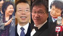 民進黨4大咖群起圍攻 羅智強:我有這麼恐怖嗎?