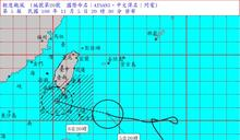 颱風閃電襲台 屏東恆春等6鄉鎮、蘭嶼綠島明停班停課