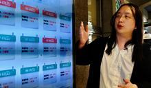【Yahoo論壇/張善政】NCC改制數位發展部 蔡英文想扼殺台灣數位未來嗎?