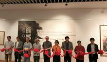 橫跨半世紀館藏品 國館展出黃磊生、杜忠誥、梁秀中等人作品