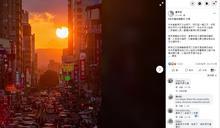 「曼哈頓懸日」台中登場 盧秀燕:準備太陽眼鏡
