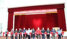 台東寶桑國中社區學生活動中心啟用 饒慶鈴:提供師生安全舒適的學習場域