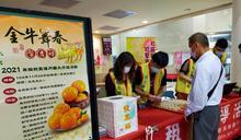 北區國稅局憑發票換水果月曆 鐵粉誇讚會招財