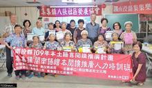 集集文化服務所「閩南語繪本閱讀推廣人力培訓班」成果發表