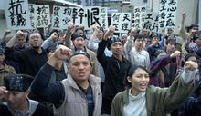 《國際橋牌社2》找來一堆臨演罷工 范宸菲雞皮疙瘩冒全身