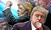 【一片丹心】川普的崛起與川普的保守主義