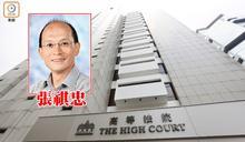 張祺忠被指為錢謀殺妻子 辯方:因精神失常犯案屬誤殺