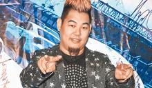 Top4 華人電音教父曾與主持天后 爆姊弟戀 演藝路崎嶇赴陸發展