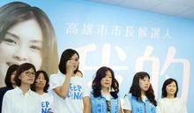 【Yahoo論壇/關姍】李眉蓁何妨不開啟自爆模式?解救台灣高教