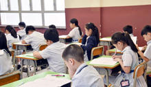 教育局擬明年復辦TSA 6月舉行中英數紙筆評估