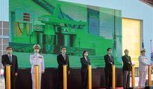 【出席開工典禮】蔡總統:潛艦國造 讓國防再添力量
