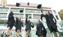 大灣區青年就業計劃 被指長遠欠吸引
