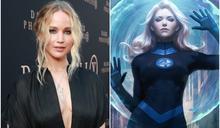 新版《驚奇4超人》有動靜了 珍妮佛勞倫斯被爆演出「隱形女」?