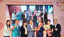 中國信託文薈館榮獲「金鑽獎」優良志工團隊獎 首家企業文史館志工隊獲殊榮