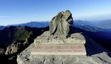 玉山主峰頂英文石碑損壞 松慶輝背負更換覺得有意義