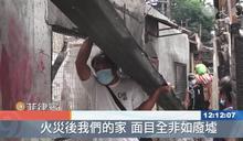 菲律賓計順民宅電線走火 慈濟志工發放實用物資桶