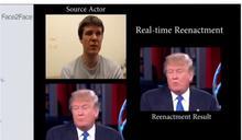 網紅、明星外流片登色情網站? Deepfake技術成性迫害工具!