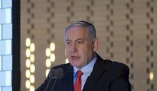 以色列與阿聯巴林建交 以巴互襲再現動盪