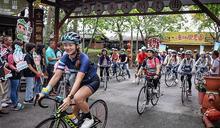 參山自行車騎旅 輪轉八卦山報名要快