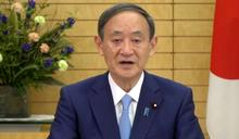 菅義偉:日本決心於2021年舉辦東京奧運