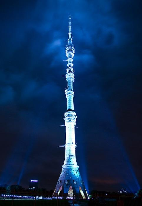 Ostakin Tower