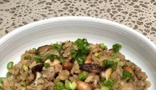 【燜飯食譜】潮汕芋頭燜飯