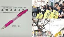韓國冷知識:認識一下韓國高考專用筆!