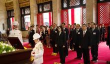 蔡總統主持106年中樞秋祭 典禮莊嚴隆重