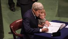 克里訪華:氣候外交能否成為中美關係新時代的「乒乓外交」