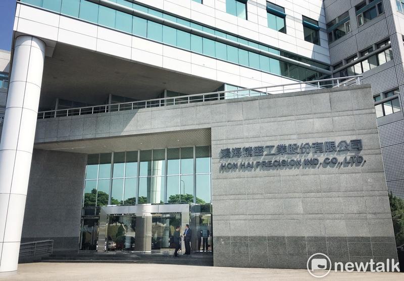 鴻海董事長劉揚偉認為,中國作為世界工廠的重要地位已經過去。圖:張良一/攝