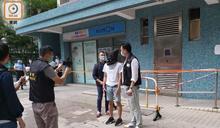 葵青警區拘捕孌童色魔 涉連環非禮兒童