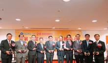 慶祝創校28週年 中正大學表揚十位傑出校友
