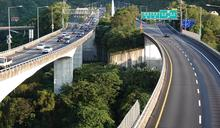 國慶日國道10路段易塞 國5北上行車時間估平日7倍