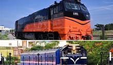 臺鐵5款觀光列車明年陸續上線